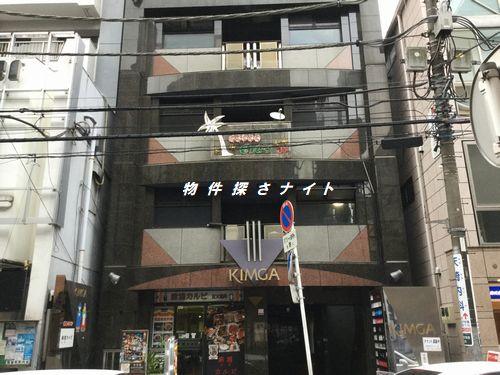 横浜 福富町のソシアルビル!繁華街!大箱サイズ!クラブにおすすめの居抜き店舗!!(4526)