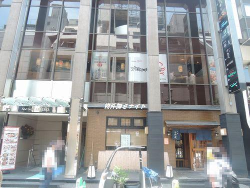 赤坂 田町通り面す!高級感溢れるソシアルビル!バー・クラブにおすすめ!リース店舗!!(4575)