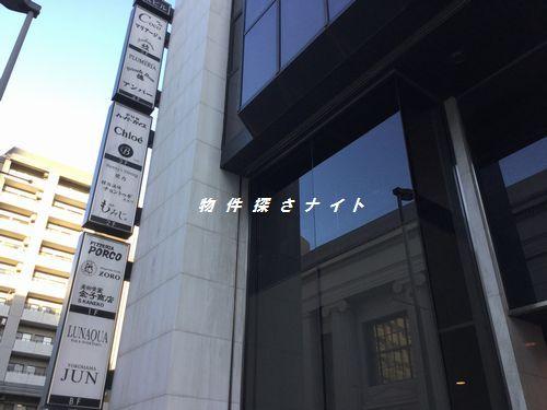 横浜関内 リース店舗!地下への専用階段あり!バー・クラブ・ラウンジに最適!リース店舗!!(4552)
