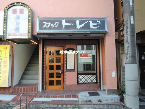 相鉄本線「希望ヶ丘駅」徒歩2分!1階のスケルトン物件です!!(3668)